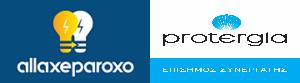 Άλλαξε Πάροχο - Έλα στην Protergia | allaxeparoxo.gr